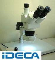 KL05297 ズーム式三眼実体顕微鏡 LEDリング照明付き