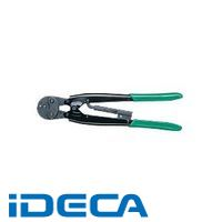 【あす楽対応】CN42598 連鎖型圧着端子用(手動片手式工具)