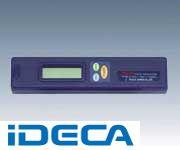 JR98535 デジタル温度計 TNA-110