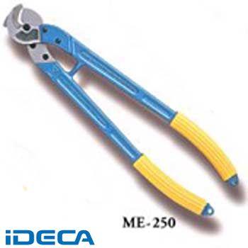FW22259 ケーブルカッター 銅線用