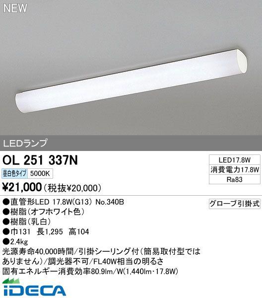 AT16059 ベースライト