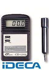 BW85106 デジタル導電率計