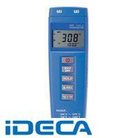 FM55430 デジタル温度計