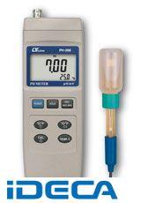 GV76244 デジタルPHメーター RS-232、温度付