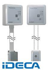 HM10419 定置型フロンガス警報器