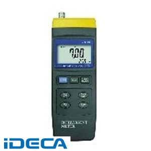 HM65569 マルチ水質計測器