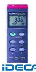 AP50703 デジタル温度計 (データロガー機能付き)【送料無料】【キャッシュレス消費者5%還元加盟店】 AP50703 デジタル温度計 (データロガー機能付き)