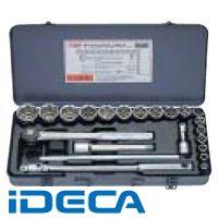 DL34902 サーフェイスソケットレンチ セット 差込角12.7mm