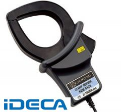 DN35437 負荷電流検出型クランプセンサ