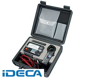 DN86141 携帯用絶縁測定セット【送料無料】