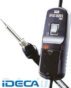 【あす楽対応】DV82575 温度コントローラー型【キャンセル不可】