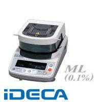 GL91182 加熱乾燥式水分計
