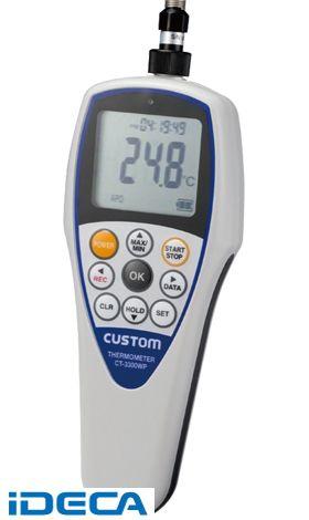 GW87116 防水デジタル温度計