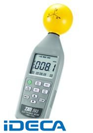 HL54043 電界強度測定・電磁界テスタ・EMFメーター