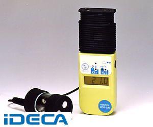 HU48633 酸素・硫化水素濃度計