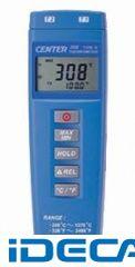 【受注生産品 納期-約3週間】HW05125 デジタル温度計