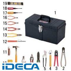 JN66420 電気工事士技能試験工具セット セット内容 19点セット