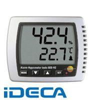 JU96221 卓上式温湿度計LEDアラー ム付き