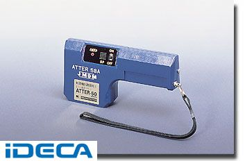 DS61107 携帯型検出器
