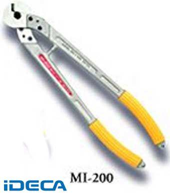 DT94405 鉄筋ワイヤーカッター