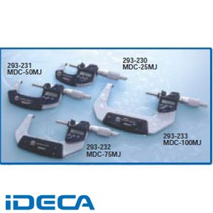 DV56259 デジマチックマイクロ(293-232)