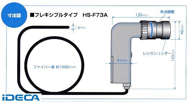 FT25407 工業用ファイバースコープ 焦点範囲:5~15mm内