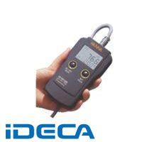 HN50289 pH/ EC/ TDS/ ℃ ポータブル多機能計