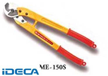 HN53901 絶縁ケーブルカッター 銅線用