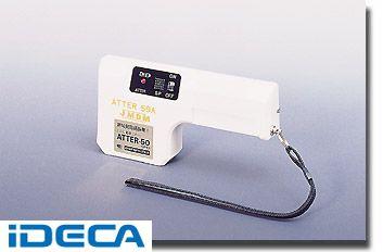 HP38318 携帯型検出器