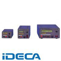 【個人宅配送不可】【個数:1個】HP57565 直送 代引不可・他メーカー同梱不可 直流安定化電源装置 容量 連続13.8V10A 最大15A