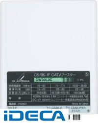 HU18035 CS/BS-IF・770MHz 帯双方向ブースター 30dB形