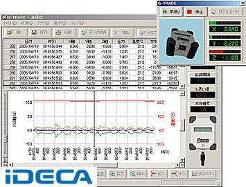 HU70389 G-MENオプション・ソフトウェア