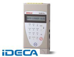 KR62075 アナログ電圧入力 小型データロガー