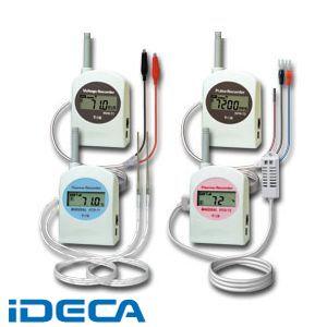 KW99191 電圧データロガ