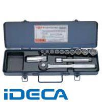 HW26040 サーフェイスソケットレンチ セット 差込角9.5mm