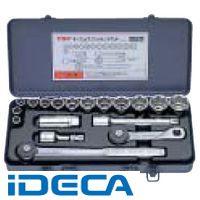 KN57682 サーフェイスソケットレンチ セット 差込角12.7mm