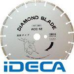 【あす楽対応】AV33218 ダイヤモンドブレード