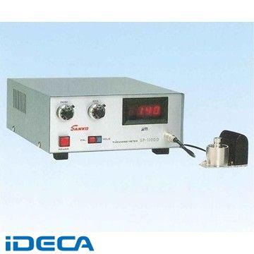 【新作入荷!!】 【ポイント10倍】:iDECA 店 電磁式膜厚計 CU86646-DIY・工具