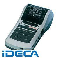 DP67363 デジタルミニプリンタ