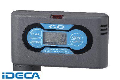 EL59631 ポケッタブル毒性ガスモニタ 一酸化炭素 CO