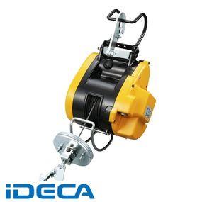 見事な 【ポイント10倍】:iDECA 店 FL47420 ウインチ-DIY・工具