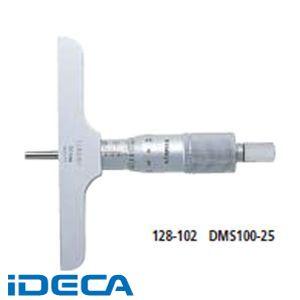 GS95599 デプスマイクロ 128-102