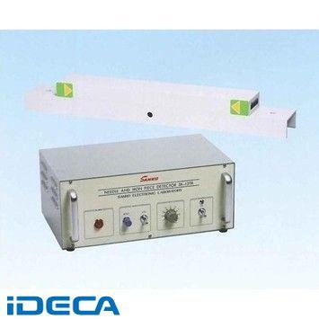 HN93058 鉄片探知器 幅1.0M