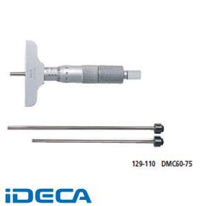HU09526 デプスマイクロ 129-114