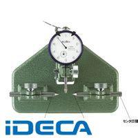 KR63383 小型偏心測定器 セイミツガタ