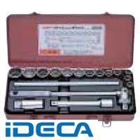 DN52617 ソケットレンチセット 差込角12.7mm