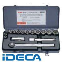 FR80471 サーフェイスソケットレンチ セット 差込角12.7mm