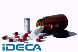 HR44343 高精度・ISO/IEC17025校正証明書付