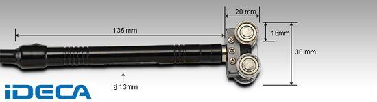 【受注生産品 納期-約1.5ヶ月】HT87410 MAX 600℃ 移動回転用センサー