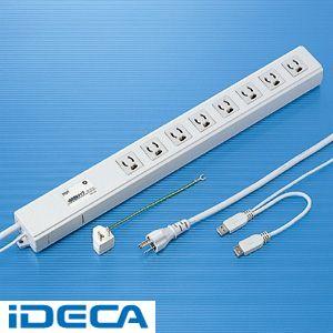 GN54025 USB連動タップ